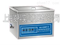 KQ-3200DV8L台式数控超声波清洗器