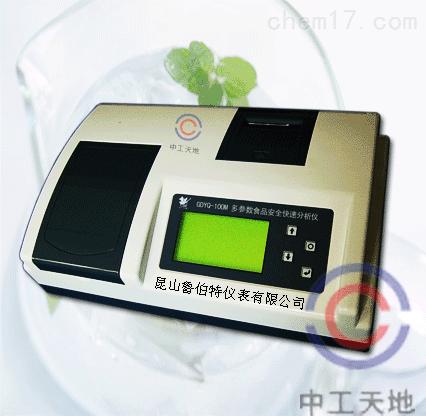 LBT-BTLBT-BT多参数食品安全快速分析仪(50)