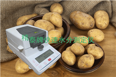 JT-K6土豆淀粉水分仪,马铃薯淀粉水分测定仪