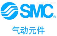 供应日本SMC减压阀AW40-N04BG-2-A原装正品