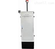 HJ09-TH-16A四通道大气颗粒物采样仪 颗粒物智能采样仪器  颗粒物分散度分析仪