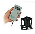 自動安平照度計型號:HYD-PHOTO-2000AH