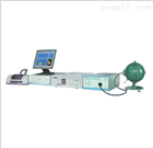 精度快速光譜輻射計型號:HYD-HAAS-2000