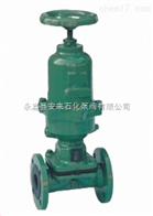 G6K41J(襯膠)型氣動常開式襯膠隔膜閥