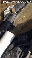 采石場石料制砂泥漿廢水脫泥機