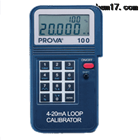 PROVA-123 多功能校验仪报价