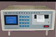 BXS01-SSWY-810混凝土氯离子含量测定仪 氯离子含量快速检测仪 实验室氯离子含量测试仪