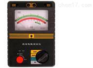 DL10-BL2673电动指针兆欧表 绝缘电阻分析仪 电子式绝缘电阻测试仪 绝缘特性测试仪