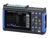 LR8431-30日本日置LR8431-30波形记录仪/存储记录仪