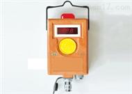 QT10-KJ101-45B全量程甲烷传感器   高瓦斯矿井甲烷传感仪   高浓度甲烷测试仪