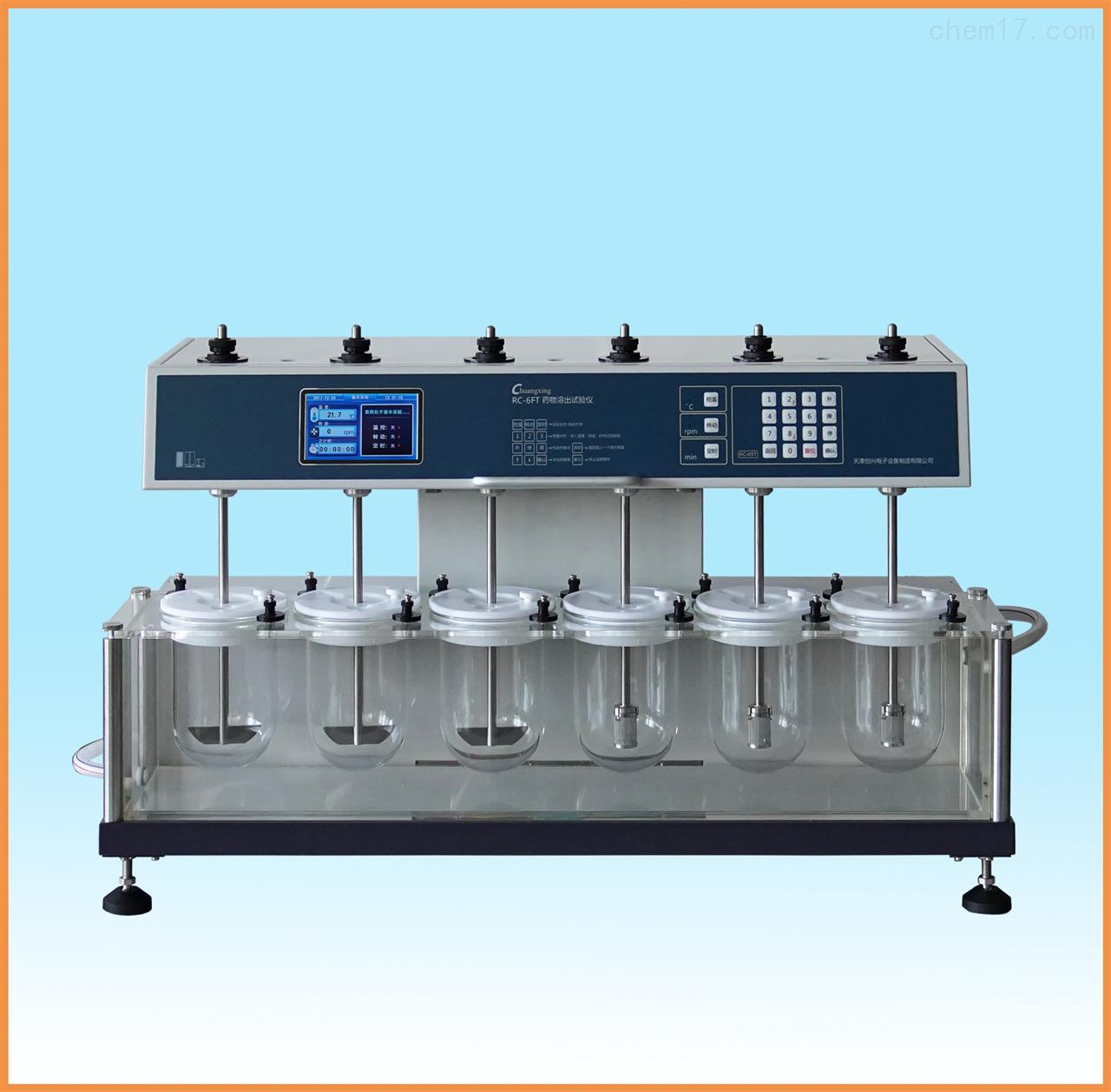 RC-6FT药物溶出试验仪 6浆6杯/彩色液晶显示
