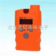 QT20-RBBJ-T氨气检测仪 氨气测试分析仪 防尘防水抗腐蚀氨气测定仪