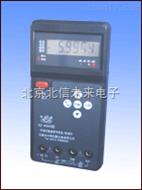 DL15-XZ-4000手持式智能信号发生校验仪 智能工业仪表校验器 实验室仪器仪表校准分析器