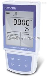 便携式电导率/TDS/盐度/oC计