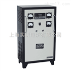实验电炉温度控制器