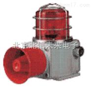 HJ15-SHXM1-SHD声光组合灯泡反射镜旋转警告灯  旋转型警告灯  声光组合警示灯