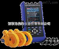 電力質量分析儀 hioki3197