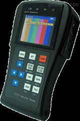ST706E智能振动监控仪
