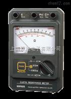 PDR-301指针式接地电阻电阻测试仪PDR301接地电阻仪
