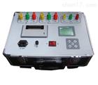 TBR-4變壓器容量測試儀