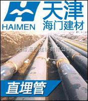 天津聚氨酯保温管供应