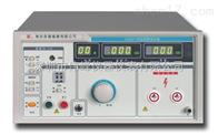 CS2671A耐壓測試儀