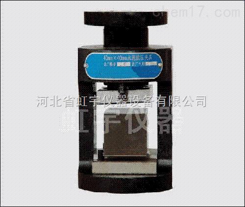 水泥物理检验仪器 水泥抗压夹具行业标准,40*40新标准抗压夹具,抗压夹具政策法规