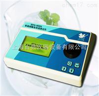 GDYQ-8000S果蔬硝酸盐快速测定仪