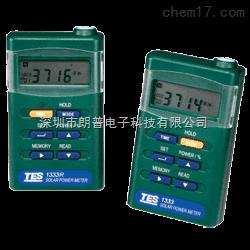 TES1333/1333R 太阳能功率表 中国台湾泰士