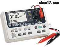 HIOKI 3555蓄電池檢測儀