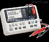日置hioki3555電池測試儀