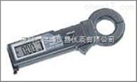 M250日本万用MULTI M250钳形表