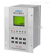 XJ2052XJ-2052数字式双PT保护测控装置 【XJ2052说明】