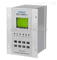 XJ-2020数字式电容器保护测控装置XJ2020