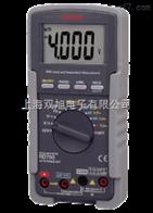 RD-700RD700多功能数字万用表