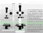 SQ100SQ100小移動行程觀察視頻顯微鏡