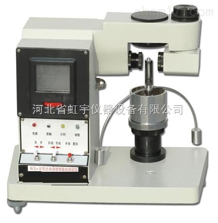 那里光电式液塑限测定仪FG-III型物美价廉
