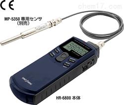 日本小野高速型数字便携式转速表HR-6800
