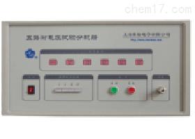 五路耐电压试验分配器