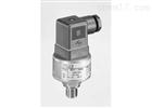 德国哈威HAWE-DT1型压力传感器原装正品
