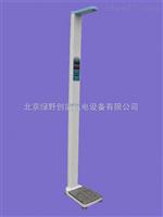 PA-200人体秤/身高体重测量仪/超声波体重秤