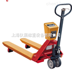 上海电子叉车秤厂家-3吨带打印功能叉车秤报价
