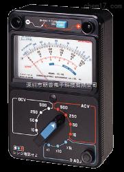 sanwa日本三和VS-100指针式万用表