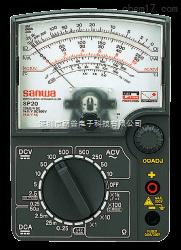sanwa日本三和SP20指针式万用表