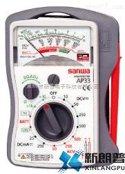 sanwa日本三和AP33指针式万用表