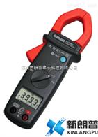 DCM400数显钳形表(带皮套)sanwa三和DCM400数显钳形表(带皮套)