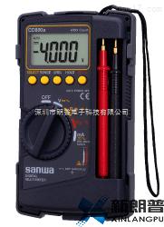 sanwa日本三和CD800a数字万用表