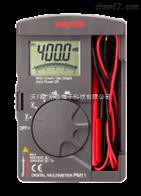 PM11数字万用表sanwa日本三和PM11数字万用表