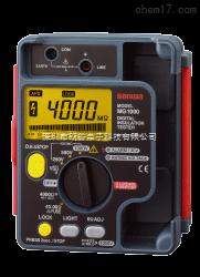 sanwa日本三和MG1000数显绝缘电阻计