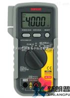 CD731a数显万用表sanwa日本三和CD731a数显万用表
